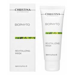 Восстанавливающая маска для лица Christina Bio Phyto Revitalizing Mask 75 ml