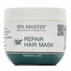 Восстанавливающая маска для волос с аргановым маслом Spa Master Arganic Line Repair Hair Mask 500 ml
