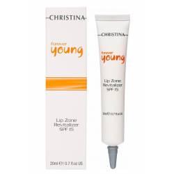 Восстанавливающий бальзам для губ Christina Forever Young Lip Zone Revitalizer 20 ml