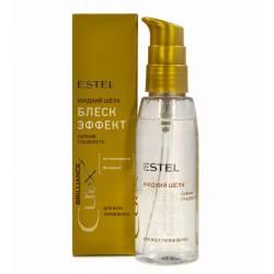 Жидкий шелк для всех типов волос Estel CUREX BRILLIANCE 100 ml