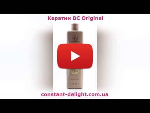 Embedded thumbnail for Кератин ВС Original, Шаг 2
