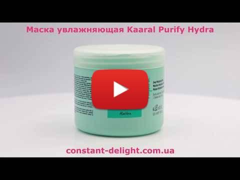 Embedded thumbnail for Kaaral Purify Hydra Deep Nourish Mask - Маска Увлажняющая с Алое Вера